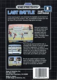 Last Battle Box Art
