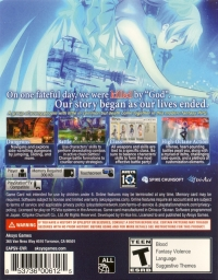 Exist Archive: The Other Side of the Sky Box Art