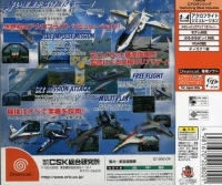 Aero Dancing featuring Blue Impulse Box Art