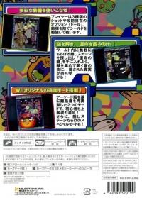 Arcade Shooter: Ilvelo Box Art