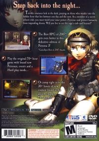 Shin Megami Tensei: Persona 3 FES Box Art