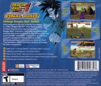 Dragon Ball GT: Final Bout (Atari Reprint) Box Art