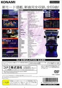 Beatmania IIDX 6th Style: New Songs Collection Box Art