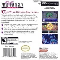 Final Fantasy V Advance Box Art