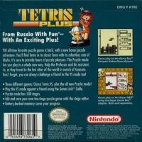 Tetris Plus Box Art