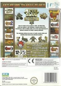 Metal Slug Anthology [UK] Box Art