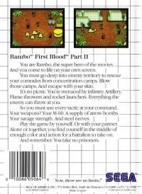 Rambo: First Blood Part II Box Art