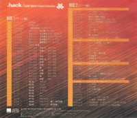.Hack//Game Music Perfect Collection Box Art