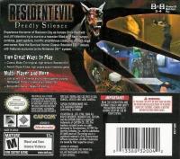 Resident Evil: Deadly Silence Box Art