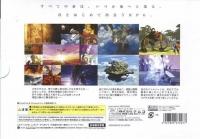 Baten Kaitos: Owaranai Tsubasa to Ushinawareta Umi - Complete Box Box Art