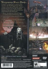 Castlevania: Curse of Darkness Box Art