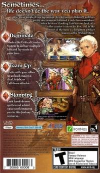 Crimson Gem Saga Box Art