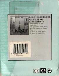 2 in 1: Eagle Plan + Hash Block Box Art