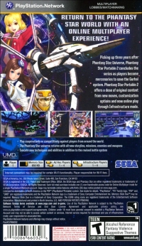 Phantasy Star Portable 2 Box Art