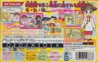 Animal Yokochou: Doki*Doki Shinkyuu Shiken! no Kan Box Art