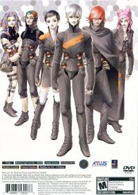 Shin Megami Tensei: Digital Devil Saga Box Art