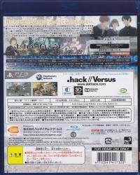 .hack Sekai No Mukou Ni + Versus Hybrid Pack Box Art