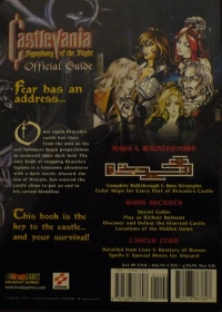 Castlevania: Symphony of the Night - Official Guide Box Art