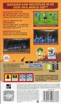 2010 Fifa World Cup South Africa [NL] Box Art