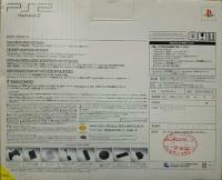 Sony PlayStation 2 SCPH-70000 CB Box Art