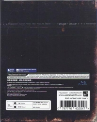 Blue Rider - Limited Edition Box Art