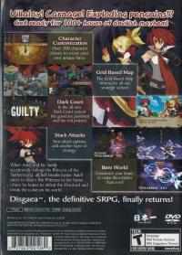 Disgaea 2: Cursed Memories Box Art