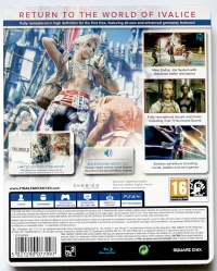Final Fantasy XII: The Zodiac Age - Limited Steelbook Edition Box Art