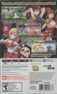 Blade Strangers (Kawase Cover) Box Art