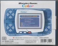 Bandai WonderSwan Color (Crystal Blue) Box Art