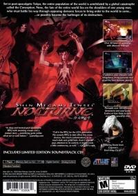Shin Megami Tensei: Nocturne Box Art
