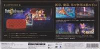 Fate/EXTELLA - Limited Box Box Art