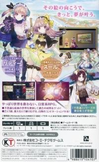 Atelier Lydie & Suelle: Fushigi na Kaiga no Renkinjutsushi Box Art