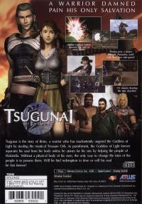 Tsugunai: Atonement Box Art