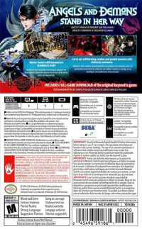 Bayonetta 2 (Includes Bayonetta Full Game Download) Box Art
