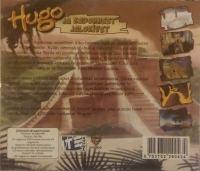 Hugo ja kadonneet jalokivet Box Art