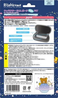 Sony Character EVA Pouch Just Fit - Rilakkuma Box Art
