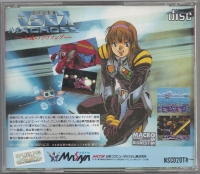 Choujikuu Yousai Macross: Eien no Love Song Box Art