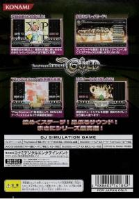 Beatmania IIDX 14 Gold Box Art
