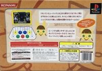 Bemani Pop'n Controller 2 Box Art