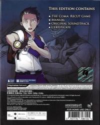 Coma, The: Recut - Limited Edition Box Art