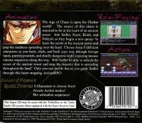 Exile II: Wicked Phenomenon Box Art