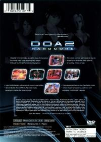 Dead or Alive 2: Hardcore Box Art