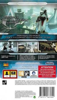 Assassin's Creed: Bloodlines [FR] Box Art