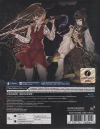 Shikhondo: Soul Eater - Limited Edition Box Art
