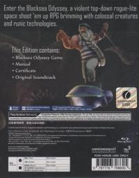 Blacksea Odyssey - Limited Edition Box Art