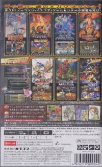 Capcom Belt Action Collection Box Art