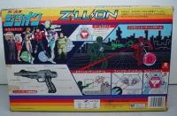 Akai Koudan Zillion Shooting Set Box Art