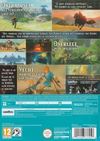 Legend of Zelda, The: Breath of the Wild [NL] Box Art