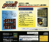 Actua Soccer Box Art