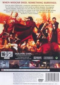 Dirge of Cerberus: Final Fantasy VII Box Art